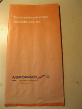 Aeroflot  Airlines Barf air sickness clean bag unused