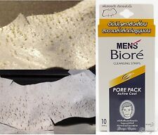 PACK OF 10 STRIP MEN BIORE COOL NOSE CLEANING STRIP PORE PACK BLACKHEADS REMOVAL