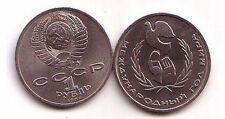 Russia   1 rublo 1986  year of the peace Anno della pace FDS UNC  KM  201.1