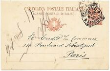 Italy 1904 Torino to Paris France Postal Stationery Postal Card  - H&G 33 (03)
