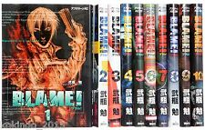 Used) BLAME Tsutomu Nihei Complete Comics Full Set Japanese Original Manga Anime