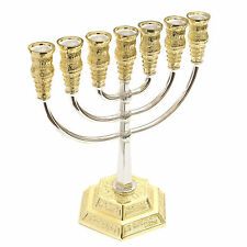 Gold Silver Jerusalem Candle Holder Decorative Judaica 7 Branch Menorah Hanukka