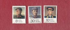 China 1987  J138 90th Anni. Comrade Ye Jianyin 叶剑英 , Complete 3V , Mint