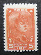 Russia 1939 615A MNH OG 5k Russian Soviet Soldier Definitive Issue $160.00!!