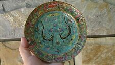 ANTIQUE 18c -19c CHINESE PORCELAIN FAMILLE ROSE DRAGONS,BAT AND BIRDS PLATE