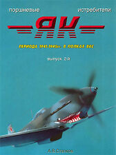 OTH-036 Yak Fighters in Soviet WW2 Air Regiments (1941-1945)