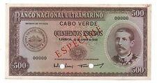 PORTUGAL CAPE VERDE 500 ESCUDOS 1959 PICK 50 SPECIMEN AUNC