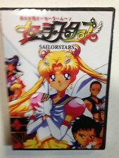 Sailor Moon Sailor Stars Season 5 DVD Set  Japanese Audio with English subtitles
