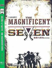 The Magnificent Seven All Region DVD Yul Brynner, Steve McQueen, Charles New