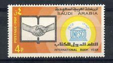 STAMP / TIMBRE ARABIE SAOUDITE - SAUDI ARABIA -  N° 395E ** ARMEE DU LIVRE