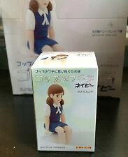 Fuchiko Japanese Capsule Toy Mystery Mini Figure Blind Box Free UK P&P New