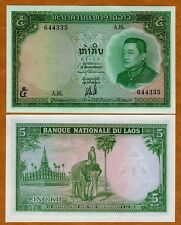 Lao / Laos, Kingdom, 5 Kip, ND (1962), P-9b, UNC   King S Vong, Elephant