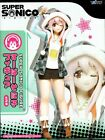 Sonico Figure green parka Ver. Japan Super Sonico TAITO official