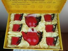 Chinese Traditional Red Teapots Tea Set Sushi Ceramics - New in box