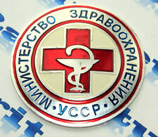 BIG NUMBER BADGE SOVIET UNION MINISTRY OF HEALTH USSR ORIGINAL RARE!