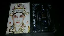 DICK LEE - THE MAD CHINA MAN Malaysia CASSETTE