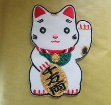 Lucky Cat Maneki-Neko Iron On/Sew On Patch Applique Japanese Good Fortune Cat