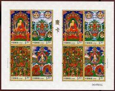 China PRC 2014-10 Tibet Thangka Religion Gemälde Buddha Kleinbogen MNH