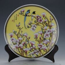 Chinese Famille Rose Porcelain painted Flower & Bird Plate w Qianlong Mark r1