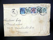 GB 1898 Large Part Cover to Trieste RARE Franking NEW SALE PRICE FP2875