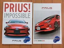 Toyota PRIUS Brochure & Supplies catalog From Japan Free Ship