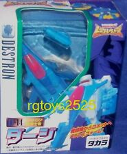 Transformers Destron D-14 Dirge Beast Wars New Japanese Takara 1996