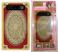 Cardcaptor Sakura Lithium Ion Polymer Battery Charger Glow Card CLAMP Licensed