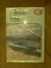 Clymer's 1977,1978 Datsun 200SX shop,service,repair manual, New Old Stock