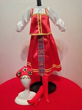 BARBIE~DOLL OF THE WORLD ~RUSSIAN COSTUME~NEW