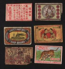 VERY OLD match box labels CHINA or JAPAN patriotic #655