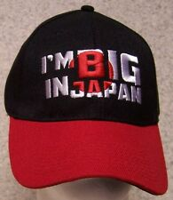 Embroidered Baseball Cap Humorous I'm Big in Japan NEW 1 hat size fits all