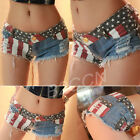 Sexy Women American US Flag Casual Short Jeans Low Waist Pants Denim Mini Shorts