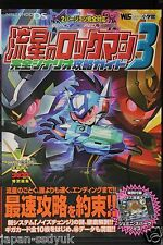 JAPAN Mega Man Star Force 3 Kanzen Scenario Strategy Guide