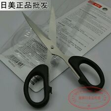 Stainless Steel Small Scissors Office,Home use 6.3 inch full length.