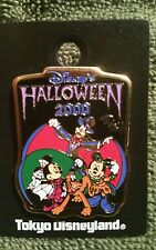 JAPAN TOKYO DISNEYLAND HALLOWEEN 2000 GOOFY MICKEY MINNIE PLUTO PIN ON CARD