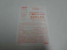 M32X Chaotix Japan Registration Card / Hagaki