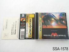 Radiant Silvergun Sega Saturn Japanese Import Japan SS Treasure US Seller A/VG