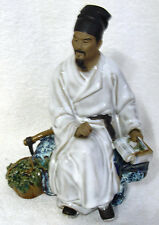 Vintage Large 9 inch Chinese Mudmen Pottery Figure Statue, Scholar