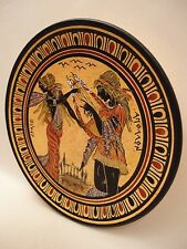 Greek God Apollo with Erato Rare Ancient Greek Art Pottery Plate