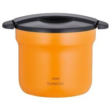 THERMOS Vacuum Thermal Insulation Pot Cooker 4.3L Shuttle Chef Apricot KBF-4500.