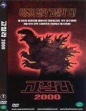 Godzilla 2000 (1999) DVD (Sealed)