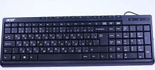 Russian English (Cyrillic) Keyboard USB - Black - BRAND NEW