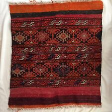 Exquisite Vintage 1970s Woven Wool Tribal Camel Blanket Rug Reds Oranges Egypt