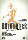 Breathless (1960) - Jean-Paul Belmondo, Jean Seberg - DVD NEW