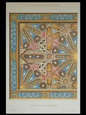 PLAFOND DE FUMOIR MAURESQUE - 1900 - GRANDE LITHOGRAPHIE, DECORATION,PEINTURE