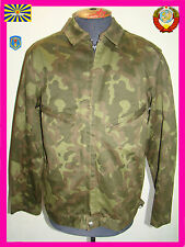 RARE TTsKO BUTAN Jacket Soviet Camo Air force  uniform USSR pilot  AFGAN NEW