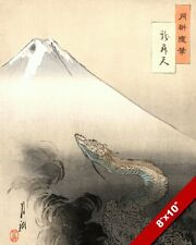 DRAGON RISING TO HEAVEN MT FUJI JAPANESE RYU SHOTEN CANVAS GICLEE 8X10 ART PRINT