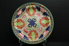 Vintage Wedgwood Vintage Painted Charger / Plate w/ Blue Green & Pink Design 10""