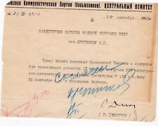 Georgi Dimitrov signed Autographed Document 1945 German Leader to Bolsheviks Ex