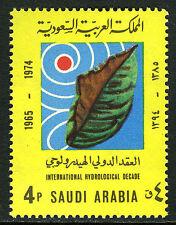 Saudi Arabia 641, MNH. Intl.  Hydrological Decade. Leaf and Emblem, 1973